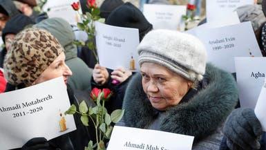 أوكرانيا: المحادثات مع إيران بشأن التعويضات لن تكون سهلة