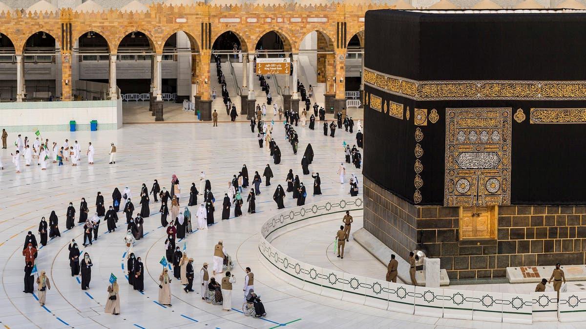 Coronavirus: Hajj pilgrims to quarantine for 14 days after final Kaaba ritual thumbnail