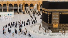 Coronavirus: Hajj pilgrims to quarantine for 14 days after final Kaaba ritual