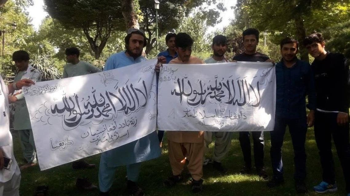 احتفال عناصر طالبان وسط طهران