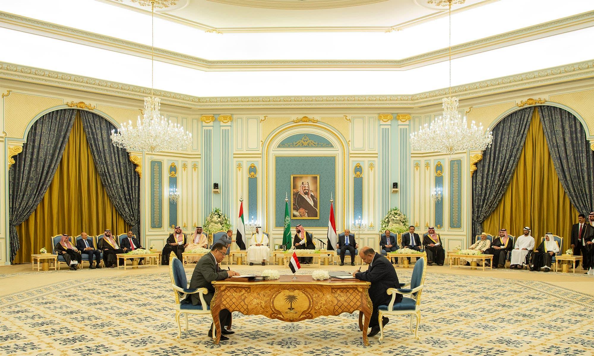 من توقيع اتفاق الرياض