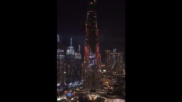 برج خليفة في دبي يتزين بتكبيرات عيد الأضحى