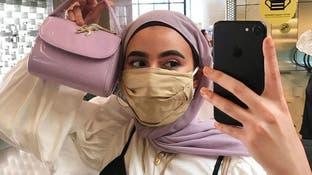 """أي عارضة عربيّة محجّبة ظهرت في حملات """"غوتييه"""" و""""فندي""""؟"""