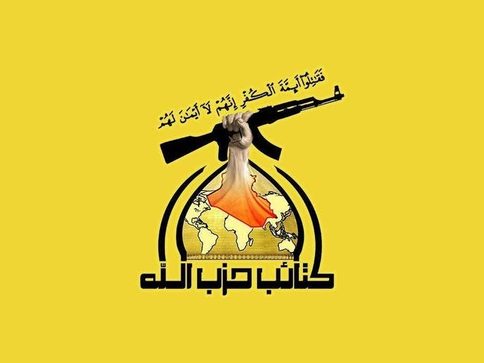 حزبالله عراق نخستوزیر این کشور را به تسهیل کشتن قاسم سلیمانی متهم کرد