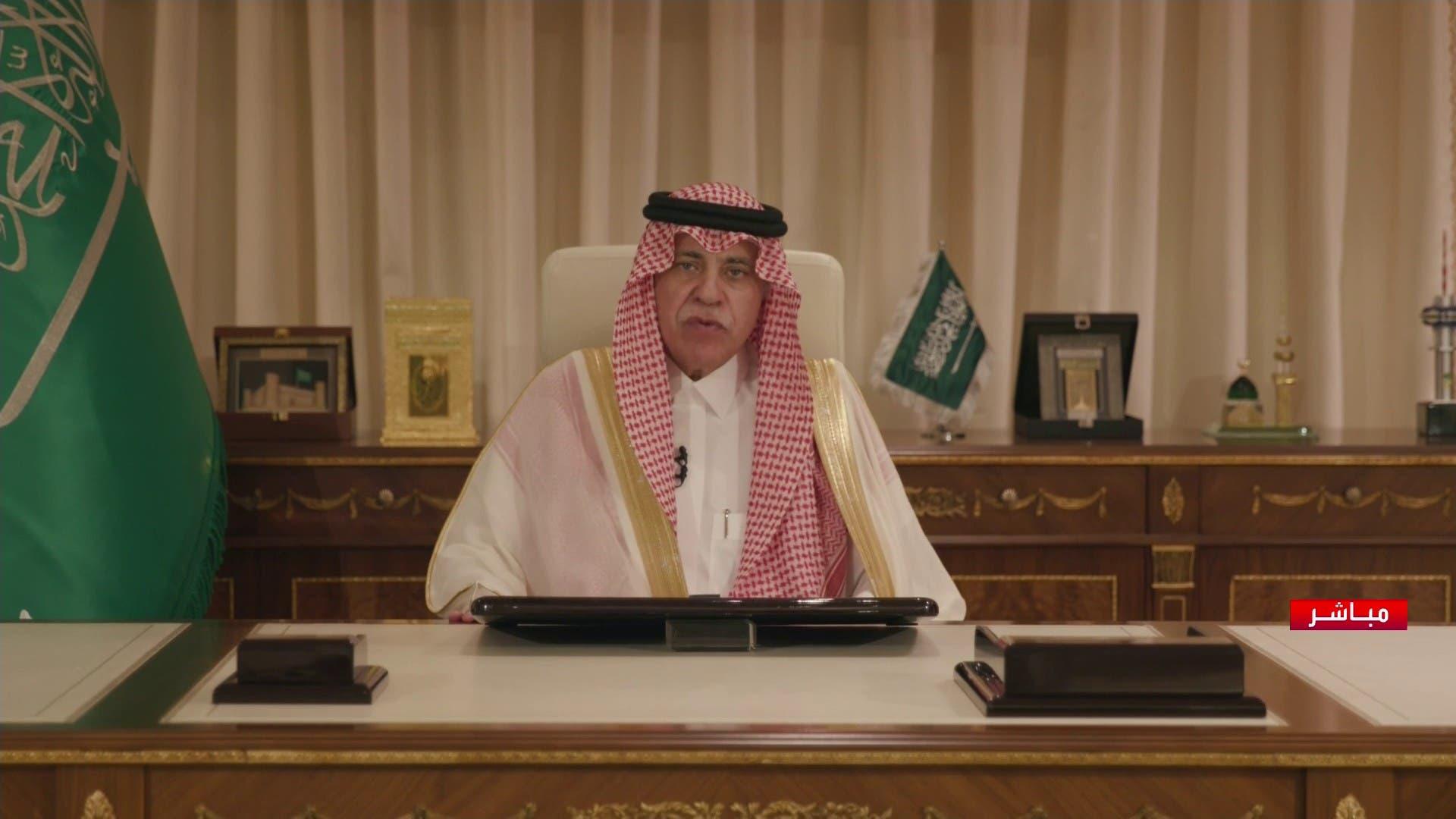 الدكتور ماجد عبدالله القصبي وزير الإعلام السعودي
