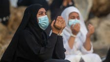 Coronavirus: WHO chief hails Saudi Arabia's COVID-19 measures during Hajj