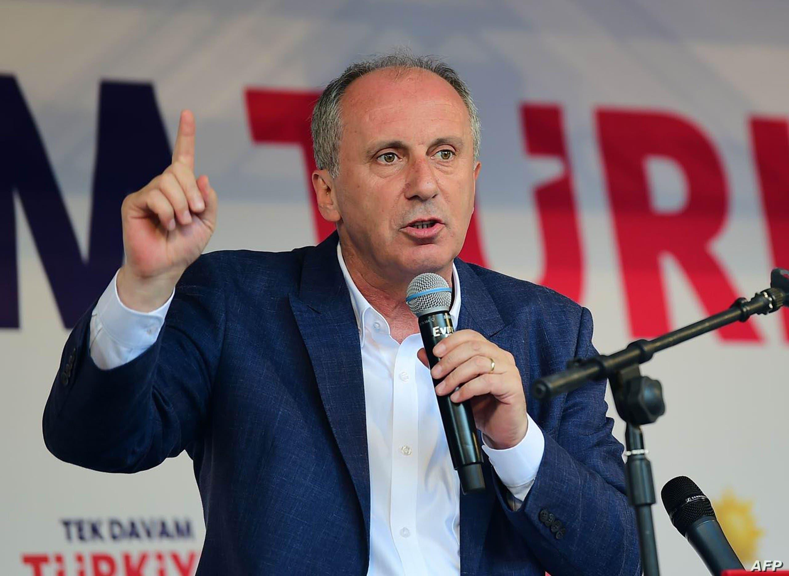 المرشح الرئاسي السابق عن حزب الشعب الجمهوري محرم إنجه