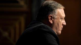 بومبيو يدعو لتمديد حظر تسليح إيران إلى أجل غير مسمى