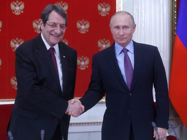 قبرص: بوتين سيساعد على تخفيف التوتر بشأن الغاز مع تركيا