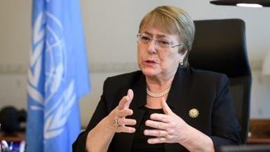 کمیسیر عالی حقوق بشر سازمان ملل خواستار آزادی فوری مدیر جمعیت امام علی شد
