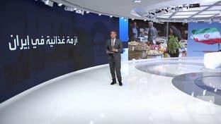 بعد كورونا وانهيار مبيعاتها من النفط.. إيران توجه أزمة غذاء