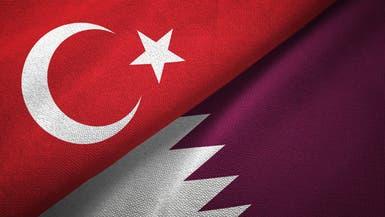 وثائق تكشف تورط تركيا وقطر بدعم داعش في سوريا