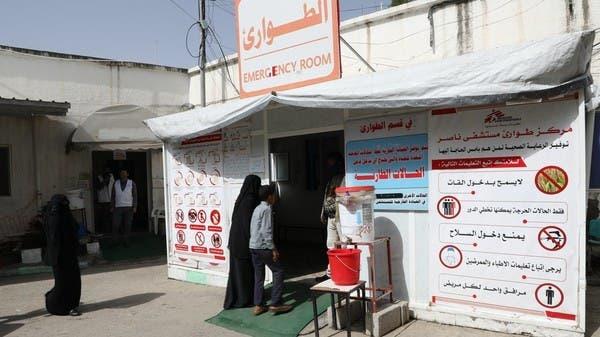 أطباء بلا حدود تحذر من موجة جديدة لكورونا في اليمن