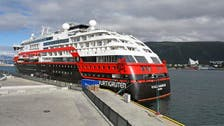 Coronavirus: 33 crew members test positive for COVID-19 on Norwegian cruise ship