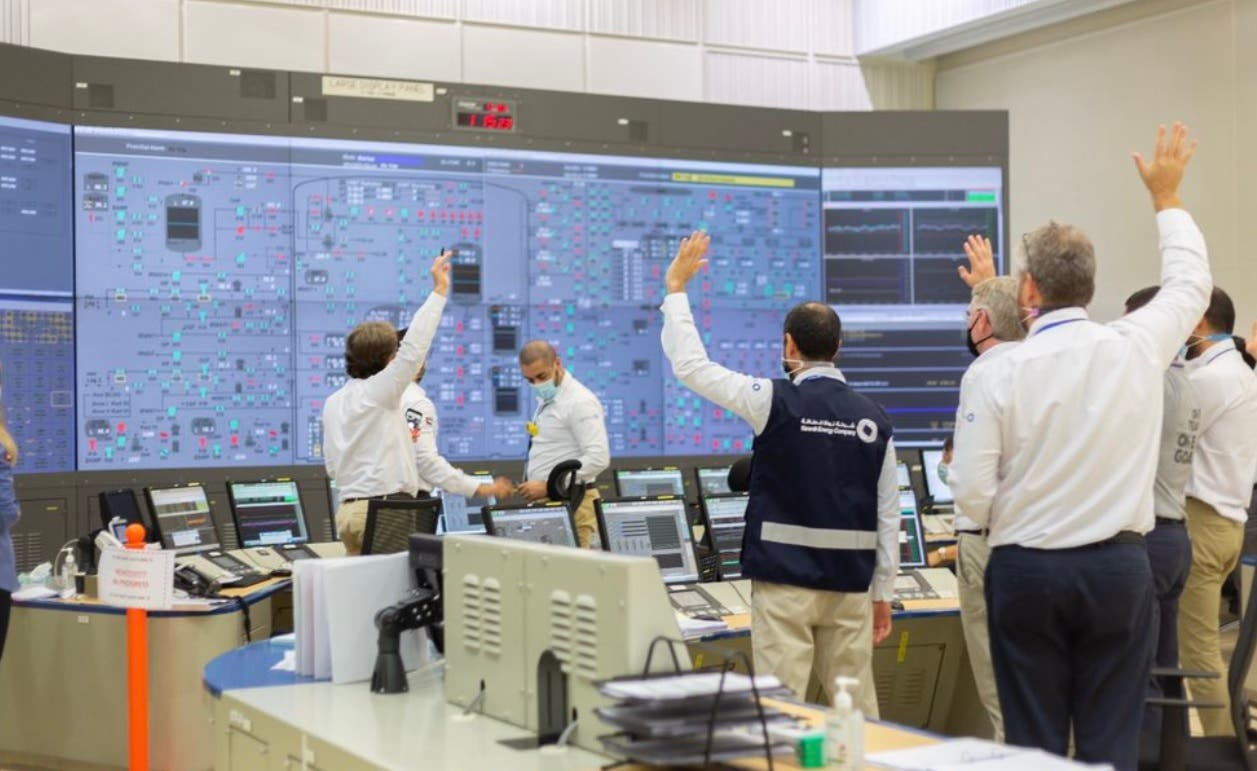 Employees in the Barakah Nuclear Energy Plant in Abu Dhabi. (Twitter)