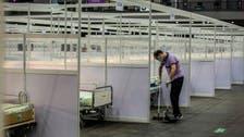 Coronavirus: Hong Kong opens 500-bed makeshift hospital for COVID-19 patients