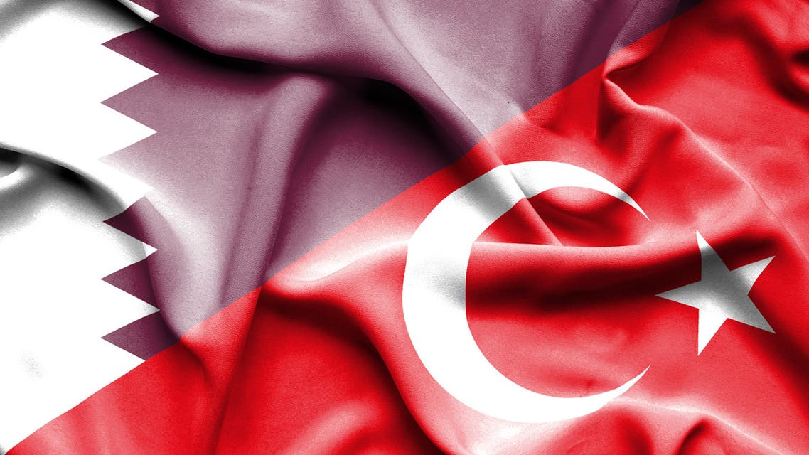 Waving flag of Turkey and Qatar stock illustration