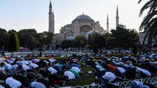 First Eid al-Adha prayers in over 80 years take place inside Turkey's Hagia Sophia