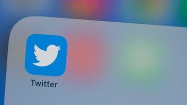 """توجيه تهم لـ3 شبان في عملية اختراق حسابات """"تويتر"""""""