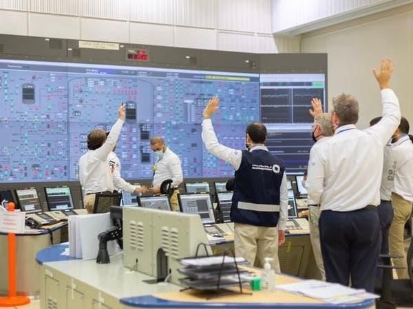 الإمارات تعلن نجاح تشغيل أول مفاعل نووي سلمي بالدول العربية