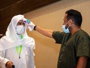 الصحة السعودية: لم يتم تسجيل أي إصابة بكورونا بين الحجاج