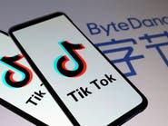 """بومبيو: تطبيقا """"تيك توك"""" و""""وي تشات"""" تهديدان كبيران"""
