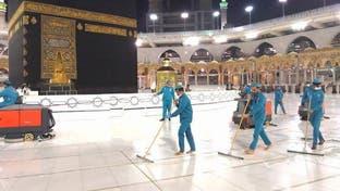هكذا تم تعقيم المسجد الحرام بعد طواف الإفاضة