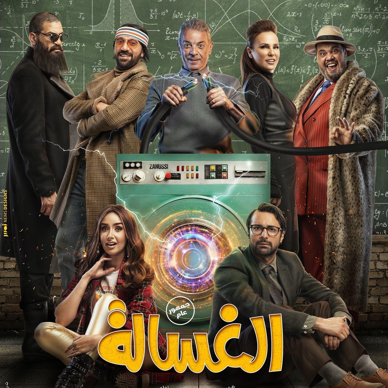 في زمن كورونا.. فيلم وحيد ينافس بموسم عيد الأضحى