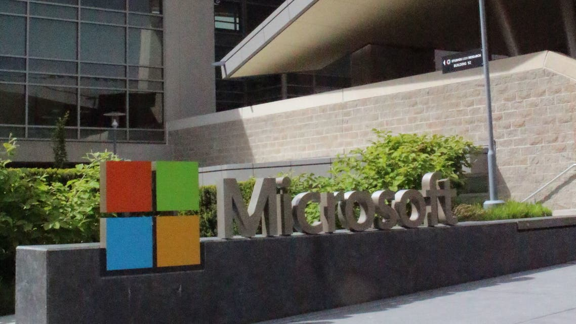 A visitors center open to the public, is viewed at the Microsoft main campus in Redmond, Washington on May 12, 2017.