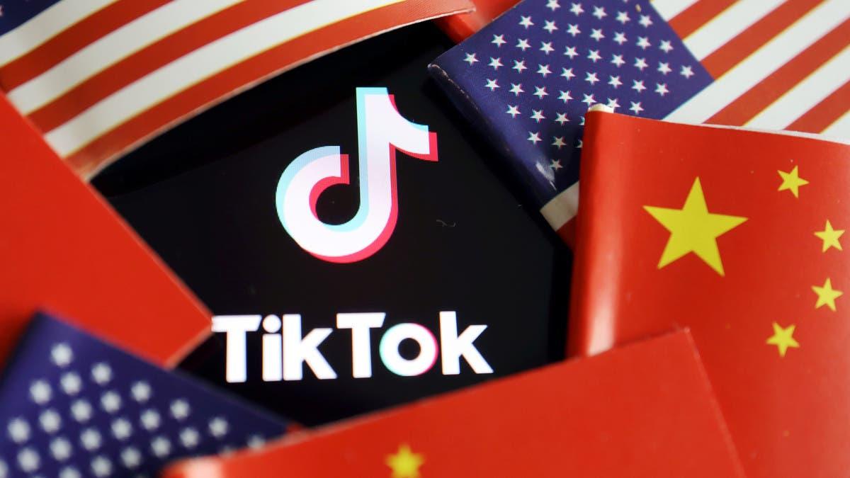 Trump says US will ban fast-growing Tiktok app thumbnail