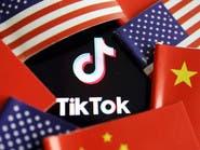 """ترمب: سأحظر تطبيق """"تيك توك"""" في الولايات المتحدة"""