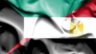 مصر: علاقات أخوية تجمعنا بالكويت شعباً ودولة