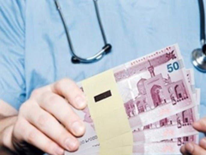 افزایش 300 درصدی تعرفههای پزشکی در ایران