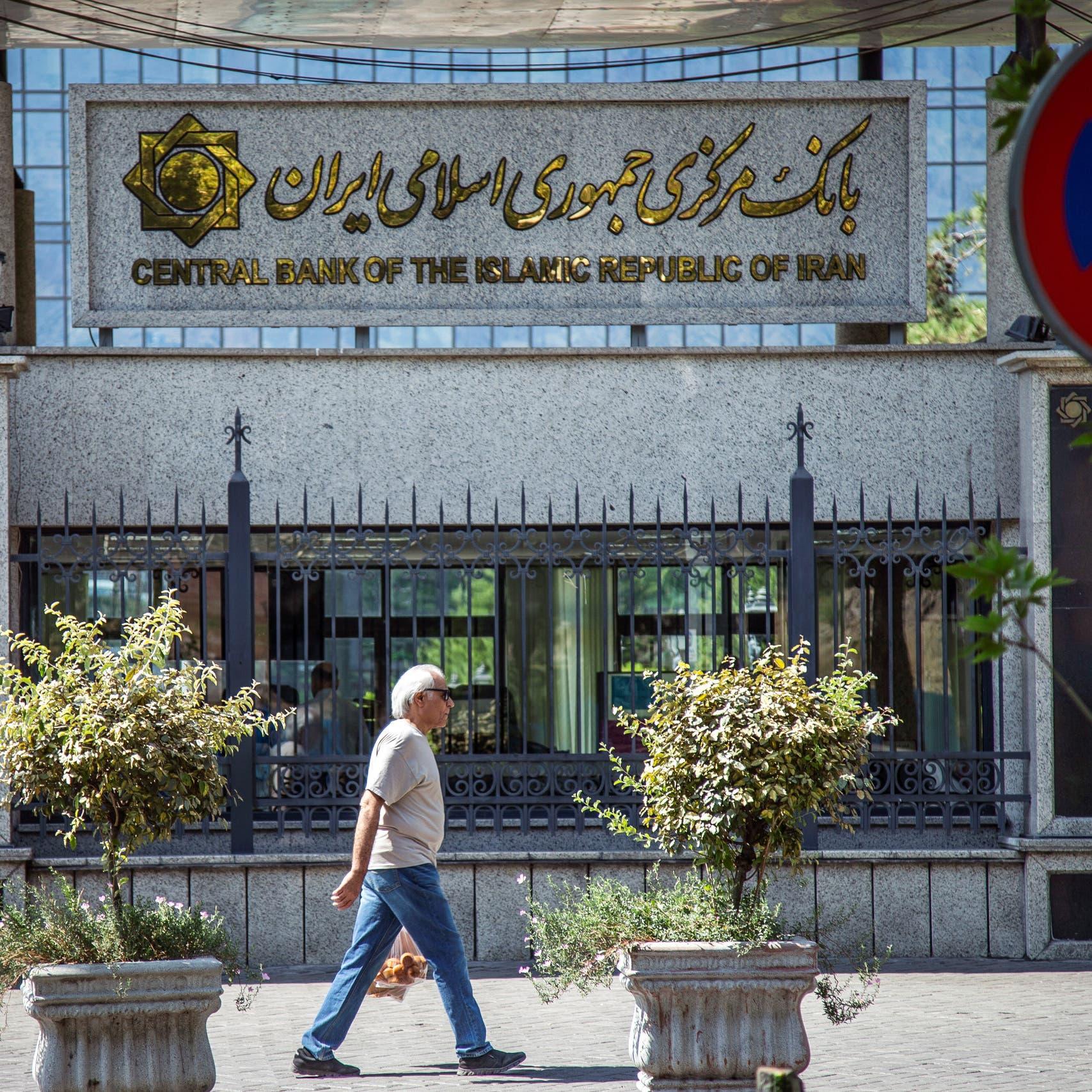 السفينة الرهينة والأموال في سيول ثانية.. طهران غاضبة