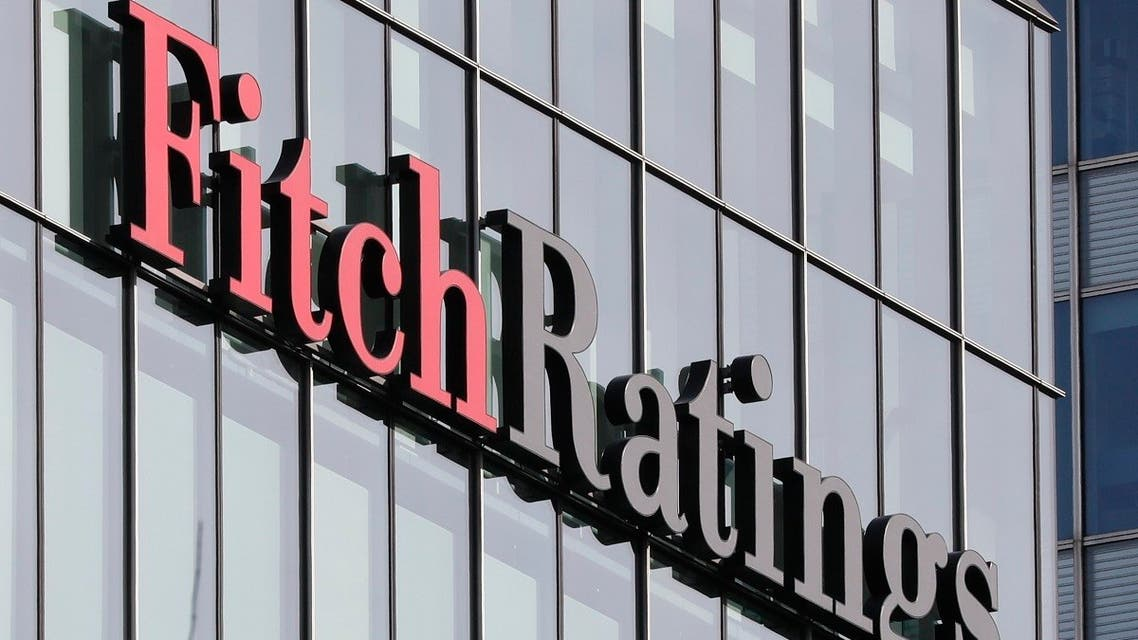The Fitch Ratings logo is seen at their offices at Canary Wharf financial district in London, March 3, 2016. (File Photo: Reuters)