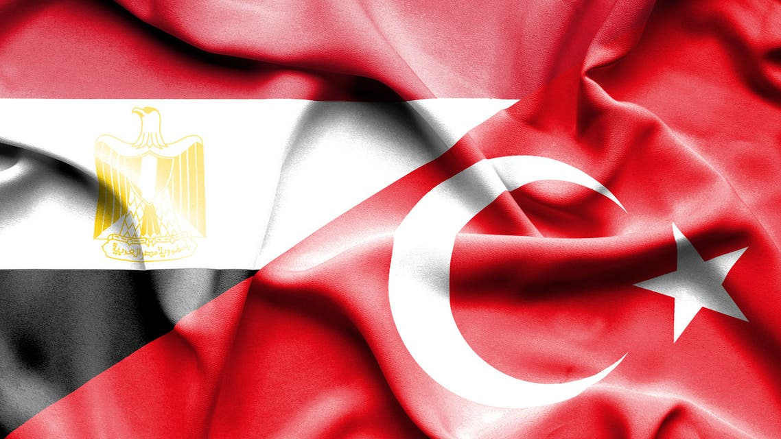 Waving flag of Turkey and Egypt stock illustration