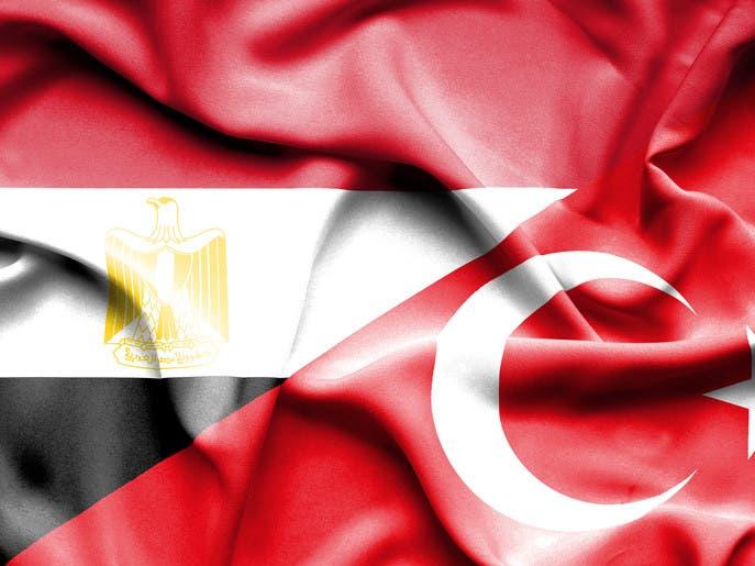 مصر تعترض على قيام سفينة تركية بمسح في منطقتها الاقتصادية