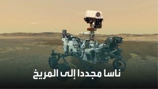 ناسا إلى المريخ لاكتشاف حياة قديمة كانت عليه!