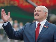 فوز لوكاشينكو بفترة رئاسية أخرى في روسيا البيضاء