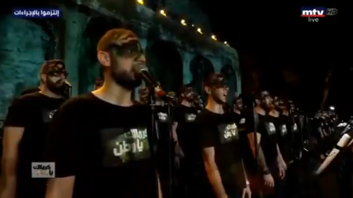 Screengrab of MTV footage of the Nahr el Kelb concert for Army Day in Lebanon that caused controversy by omitting revolutionary lyrics. (Screengrab)