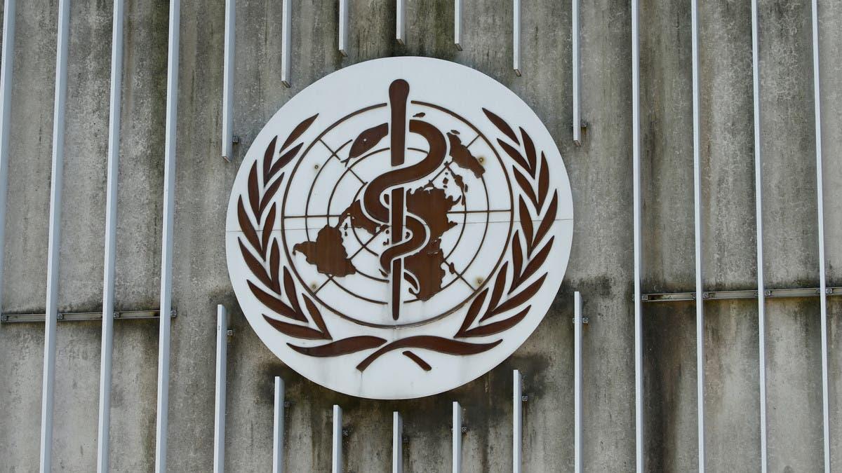 China, WHO discuss plans to trace coronavirus origins thumbnail