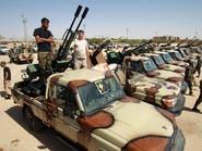 ليبيا.. الجيش يرفض مقترحاً أممياً بإرسال قوات دولية
