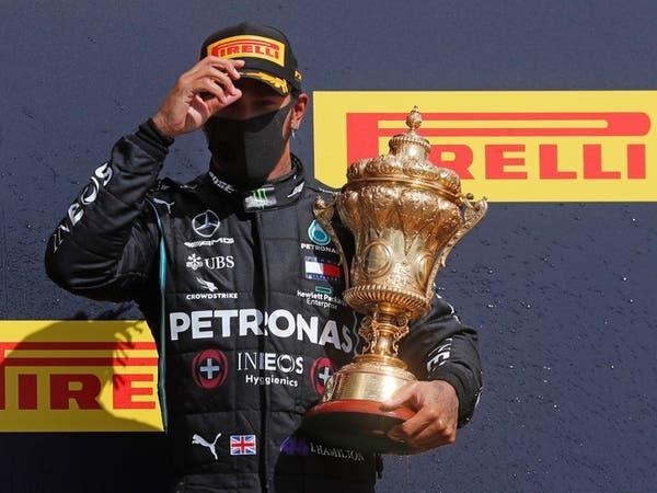 هاميلتون يفوز بجائزة بريطانيا الكبرى