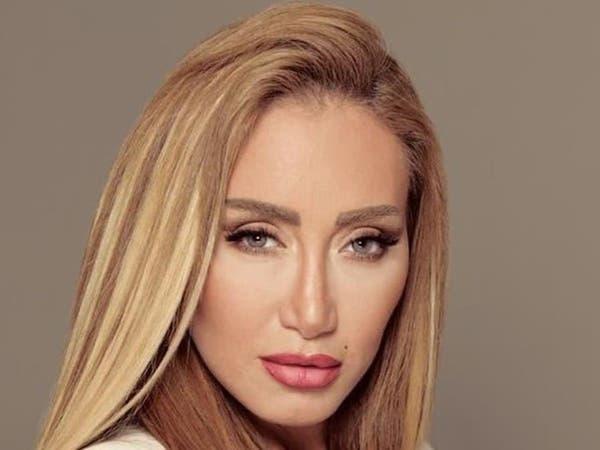 ريهام سعيد تستغيث بالمسؤولين بعد تعرضها للتحرش