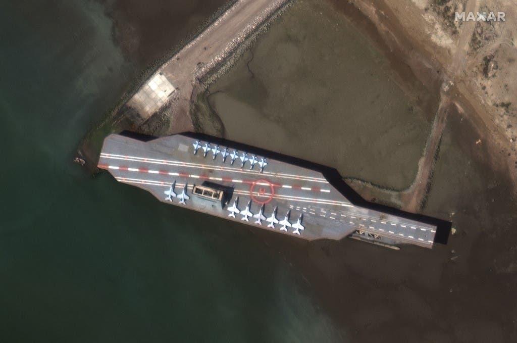 حاملة الطائرات الوهمية الإيرانية - فرانس برس
