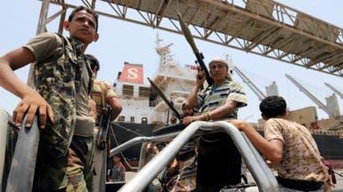 قصف حوثي يستهدف مجمعا صناعيا في الحديدة