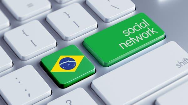 فيسبوك يحجب عالمياً حسابات مؤيدة لرئيس البرازيل