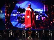 """منتقدة أردوغان..معارضة تركيا """"يجب تحسين العلاقة مع مصر"""""""