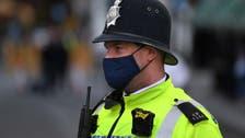 برطانیہ میں غلطی سے جیل سے رہا کیا گیا شخص غائب، پولیس کی تلاش جاری