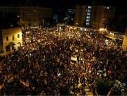 غضب ضد نتنياهو في إسرائيل.. والتظاهرة الأكبر بالقدس